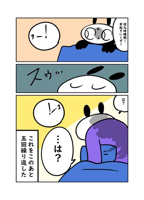 コミック_013