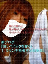 http://ameblo.jp/harunorei/