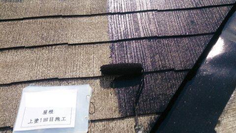 屋根上塗1回目施工
