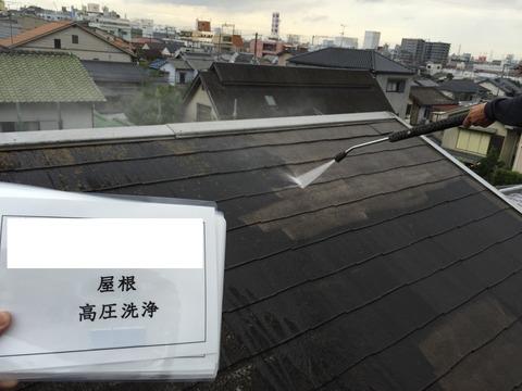 屋根高圧洗浄中2(ブログ用)