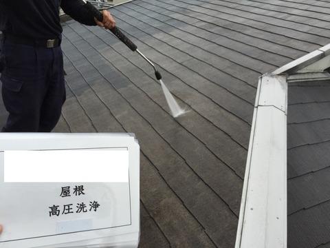 屋根高圧洗浄ブログ用