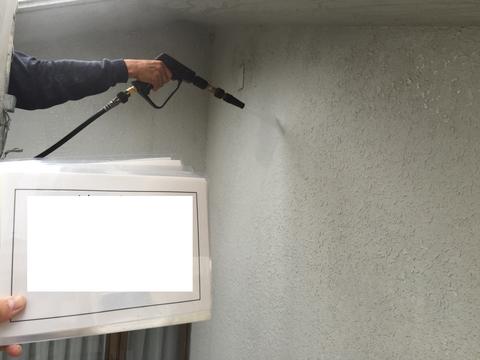 外壁高圧洗浄中ブログ用