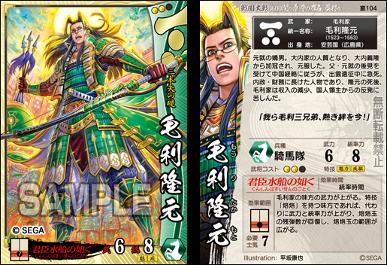 utage15-2_takamoto