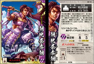utage16-1_asahina