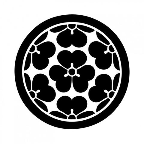 nanatsukatabami-640x640