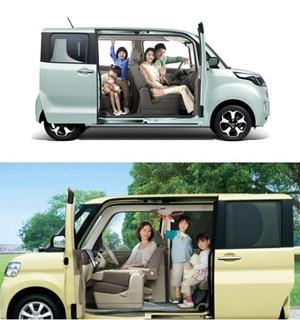韓国の新型車『レイ』が日本車『キューブ』『タント』と酷似 デザインパクリ疑惑が浮上