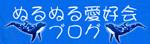 nuruaiblog-2