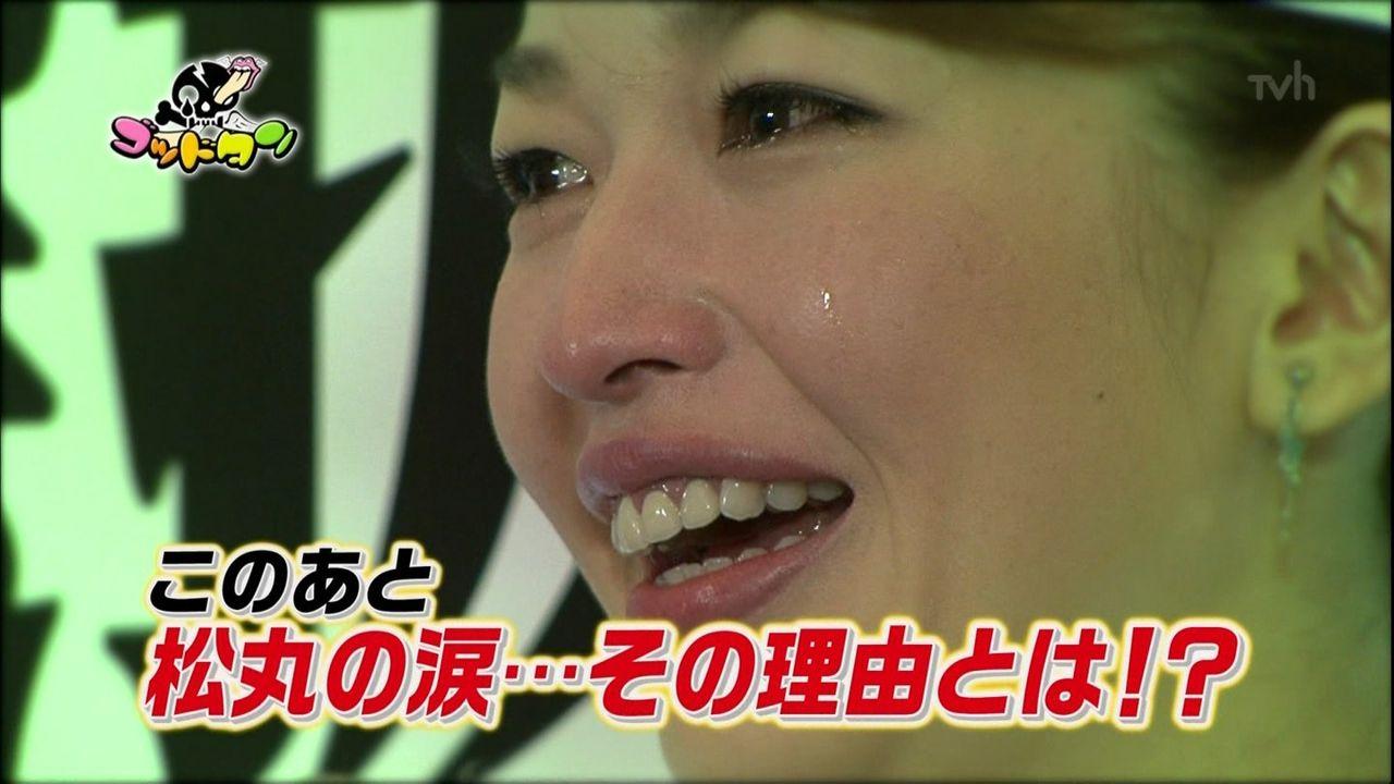 ぬる~い話 2                nuruhiro