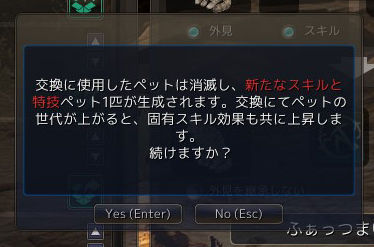 2017-09-30_72516754