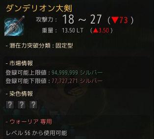 2017-09-30_7322613