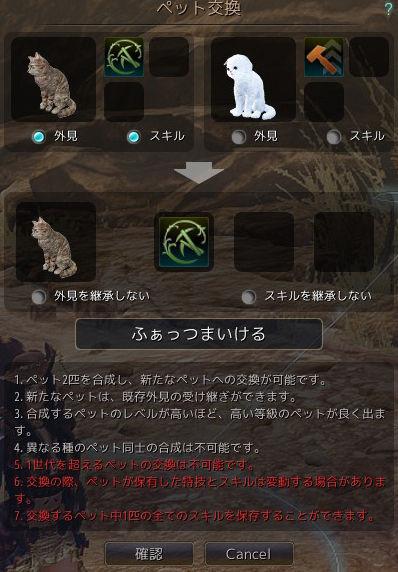 2017-09-30_72511203