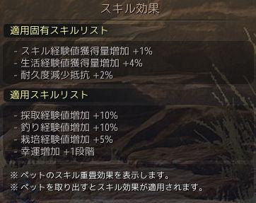 2017-09-30_72612275