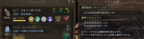 2017-09-30_72538155