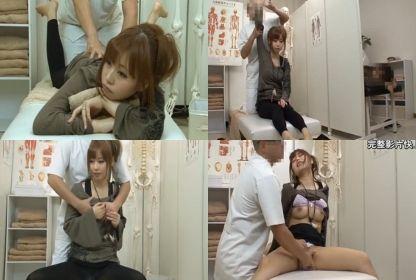 整体マッサージを受ける美人若妻が夫の隣で猥褻施術で悪戯され甘い声を漏らす