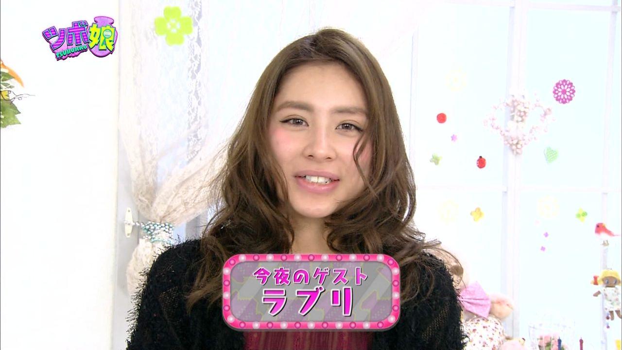 「ツボ娘」より ラブリの東京上級デートツボ娘