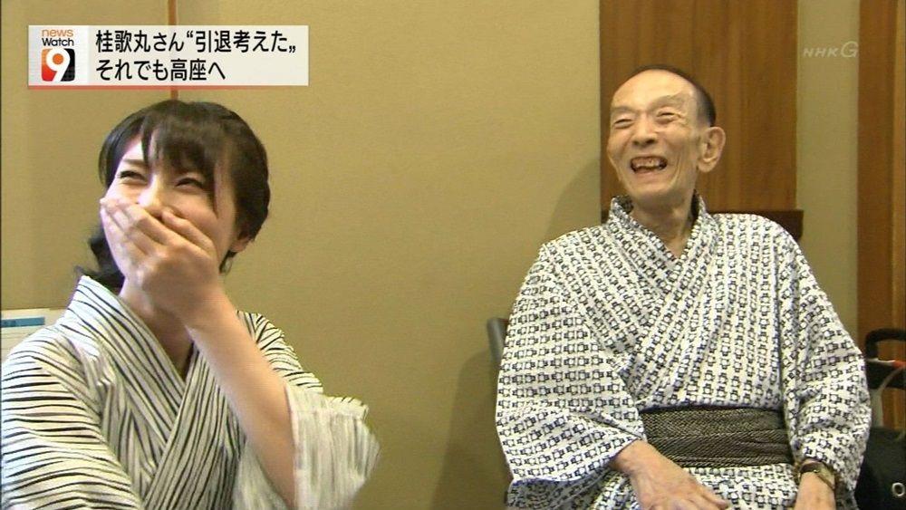 【おはよう日本1部】赤木野々花 Part6 【日本人のおなまえっ】©2ch.net->画像>284枚