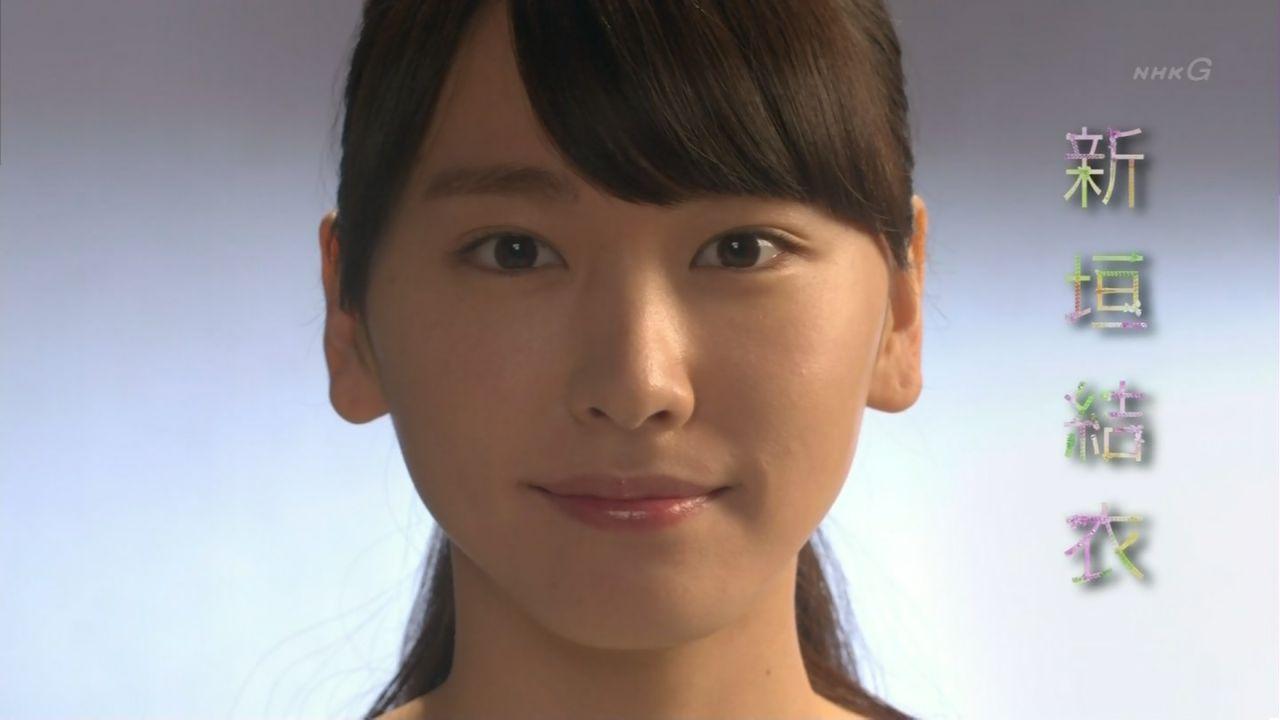 8 (1) 「NHKスペシャル生命大躍進 第一集」より  新垣結衣のNスペ生命大躍進