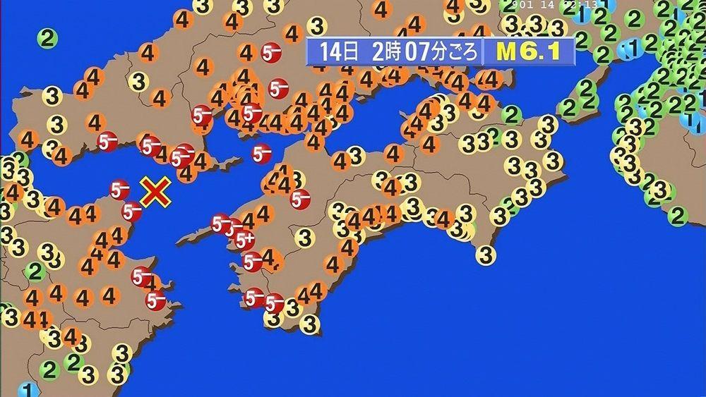 ぬる~い話 4 : 伊予灘地震関連のニュース