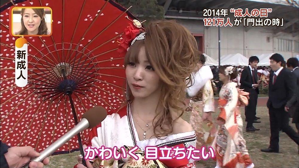 http://livedoor.blogimg.jp/nurupoxx/imgs/2/9/297a0a26.jpg