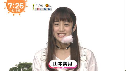 山本美月と永野芽郁の映画ピーチガール&松元絵里花と焼肉