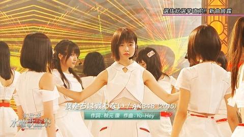 AKB48関連画像いろいろ10