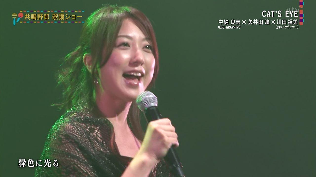 歌を歌う川田裕美