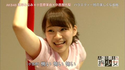 AKB48関連画像いろいろ3