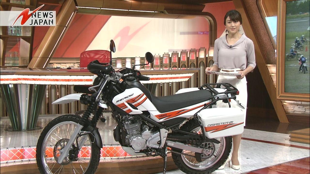 大島 由香里 バイク 大島由香里 バイク 愛車