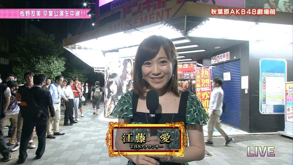 江藤愛ちゃん 専用©2ch.net YouTube動画>1本 ->画像>345枚
