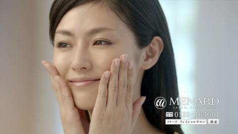 いつまでもきれいな深田恭子