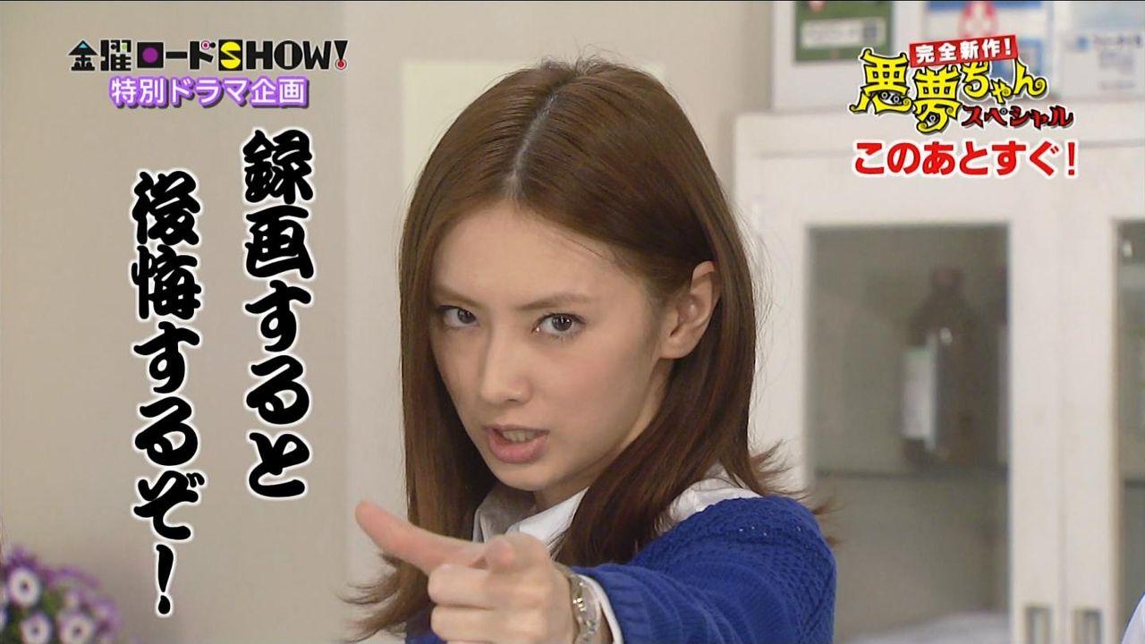 Jpg4 us japan elhouz