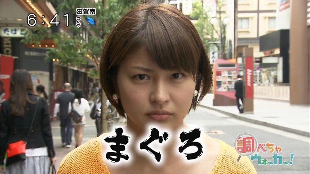 川添佳穂の画像 p1_18