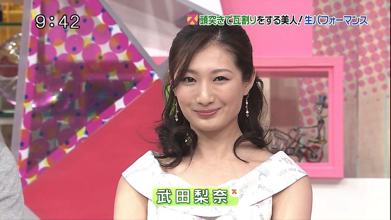 武田梨奈の画像 p1_28