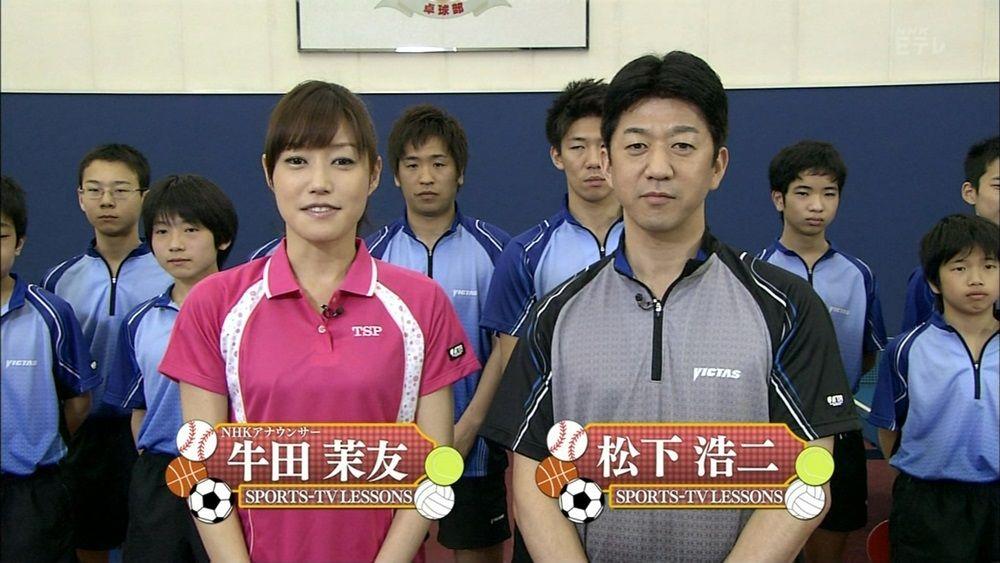 10 (6)   牛田茉友アナNHK京都放送局