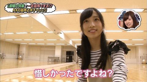 AKB48関連画像いろいろ8