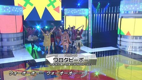NMB48新曲♪ワロタピーポー