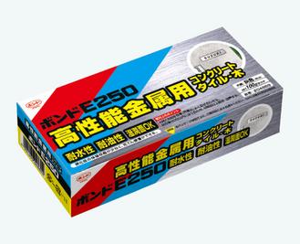コニシ ボンドE250