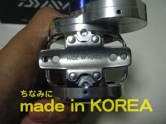 KOREA製