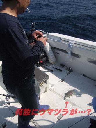 舞鶴ボート2回目4
