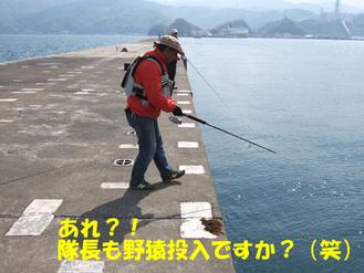 08.04.25敦賀サゴシガッツ隊3