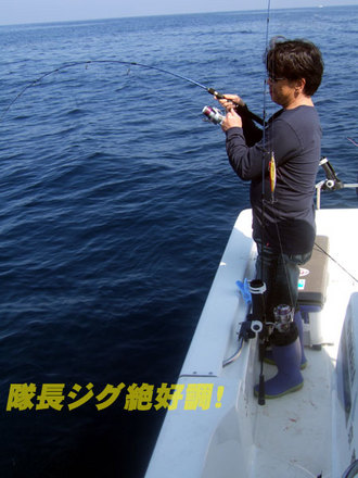 舞鶴ボート2回目3