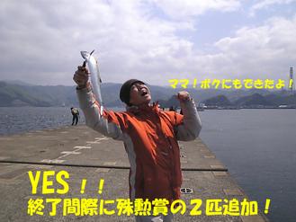 08.04.25敦賀サゴシガッツ隊5