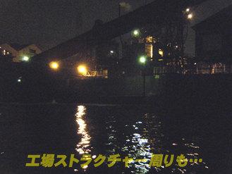 夜ボートシーバス3