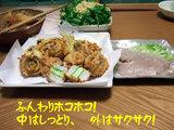 ペンペンタチウオ料理3