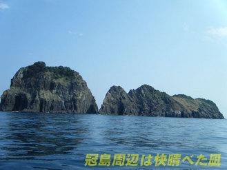 冠島はべた凪