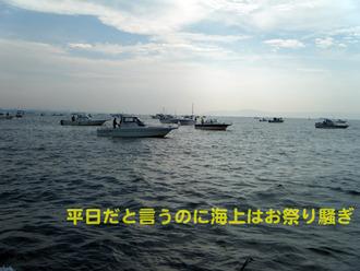 ボートの群れ