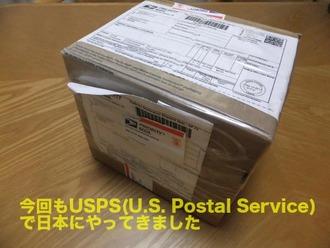 USPSの箱