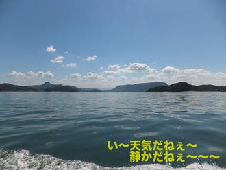八剣山と屋島