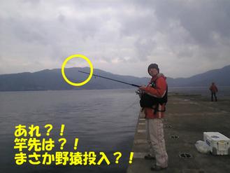 08.04.25敦賀サゴシガッツ隊2