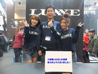 Fショー大阪7